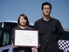 自動車運送事業者無事故表彰を頂き式典に出席致しました